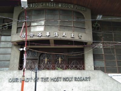 Our Lady of the Most Holy Rosary - Binondo Chinese Parish
